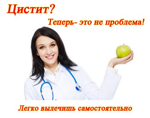 Вопрос: Какие лекарства от давления можно принимать при ...